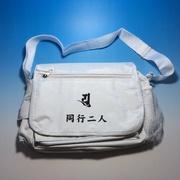 さんや袋 ナイロン(燈明ケース付)